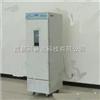 智能恒溫恒濕箱TPS-800