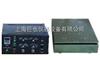 JY-P垂直振动试验机|低频振动试验机|振动试验机【上海巨也仪器】