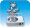 GGC-400水質硫化物-酸化吹氣儀