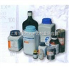 13520-92-8氧氯化锆