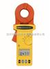 Fluke 1630美国福禄克Fluke 1630 接地电阻钳型测试仪