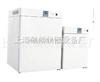 GHP-9160上海凯朗四川直销人工孵育箱种子恒温培养箱 种子培养箱