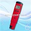 HI98128笔式酸度计1
