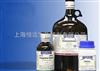 1305-62-0乳酸钙