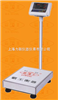 台秤60公斤语音报价电子台秤