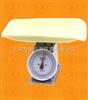 婴儿秤机械婴儿秤(黄色盘子)