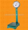 TTZ100公斤双面度盘式台秤 机械秤