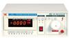 YD1940,YD1940A[现货供应]扬子YD1940/40A型高压数字电压表