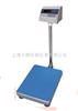 TCS100公斤带打印电子台秤