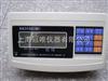 XK3150W顯示器XK3150W英展稱重顯示儀表