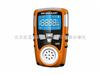 HCX-8405手持式二氧化氮(NO2)检测仪 USB数字信号便携式二氧化氮气体分析仪/报警仪