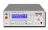 CS9922BX\CS9922CX南京长盛CS9922BX\CS9922CX程控绝缘耐压测试仪