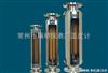 LZB-125B全不锈钢型玻璃转子流量计LZB-125B