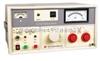 CC2671南京长创CC2671 耐压测试仪(指针式、带遥控)
