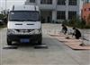 XK3101-M-150吨汽车超载检测器——【专业治理公路超限超载】