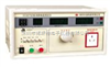 CC2675D南京长创CC2675D 泄漏电流测试仪 (全数显)