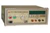 CC2521E南京长创CC2521E型医用程控接地电阻测试仪