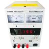 APS1501T+安泰信(ATTEN)APS1501T+通讯测试高级直流稳压电源