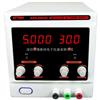 APS3005Si,APS3003Si安泰信(ATTEN)APS3005Si单路输出毫安级电源