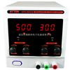 APS3005S,APS3003S安泰信(ATTEN)APS3005S直流稳压电源