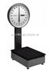TTZ50公斤度盘机械磅秤**度盘式台秤