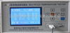 JK-64U金科JK-64U多路温度记录仪