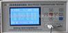 JK-32U金科JK-32U多路温度测试仪