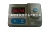 XZ-0101污水浊度仪,台式污水浊度仪