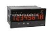 WP-X803WP-X803报警仪
