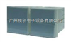 HR-WP-X106HR-WP-X106闪光报警器