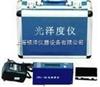 智能型光泽度仪JWG-60