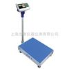 SB731量程30公斤0.2克电子计重台秤