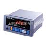 EX2001稱重顯示器EX-2001英展稱重控制儀表