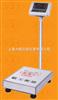 台秤150公斤电子台秤**语音报价电子台秤