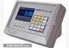 上海耀华XK3190—DS2数字式汽车衡仪表——电子地磅秤专用仪表!
