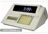 上海耀华XK3190—DS1数字式汽车衡仪表——电子地磅秤专用仪表!