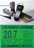 SMP10SMP10金属电导率仪