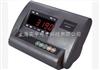 上海耀华XK3190-A12e电子地磅秤仪表——电子汽车衡专用仪表!