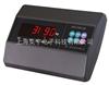 上海耀华XK3190-A6电子台秤仪表——电子汽车衡专用仪表!