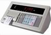 上海耀华XK3190-A9+P打印仪表——电子汽车衡、电子地磅秤都可使用!