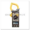 DM6015F数字钳形表 DM6015F 20A-1000A