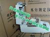 JT-80台式卤素水分测定仪 卤素水分仪 卤素水份仪 卤素水份测定仪