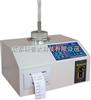 HYLk—100粉体密度测试仪1