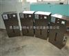 锦州臭氧消毒机-锦州臭氧消毒柜