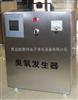 白山臭氧消毒机-白山臭氧消毒柜
