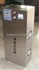 哈尔滨臭氧消毒机-哈尔滨臭氧消毒柜