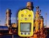 KBH1-02氯乙烯便携式气体检测报警仪