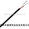 EXTT-J-20,EXTT-J-24,EXPP-J-20,EXPP-J-24S,EXFF-J-20J型热电偶补偿导线|美国omega热电偶补偿导线