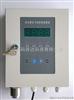 KBH80单点壁挂一氧化碳检测报警器
