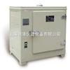 HH-B11●600-BS电热恒温培养箱(不锈钢)